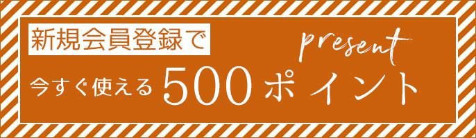 300point.jpg
