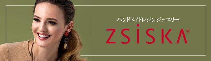 bn_zsiska.jpg