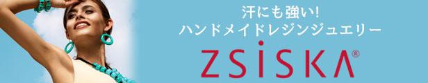 bnitem_zsiska_sp.jpg