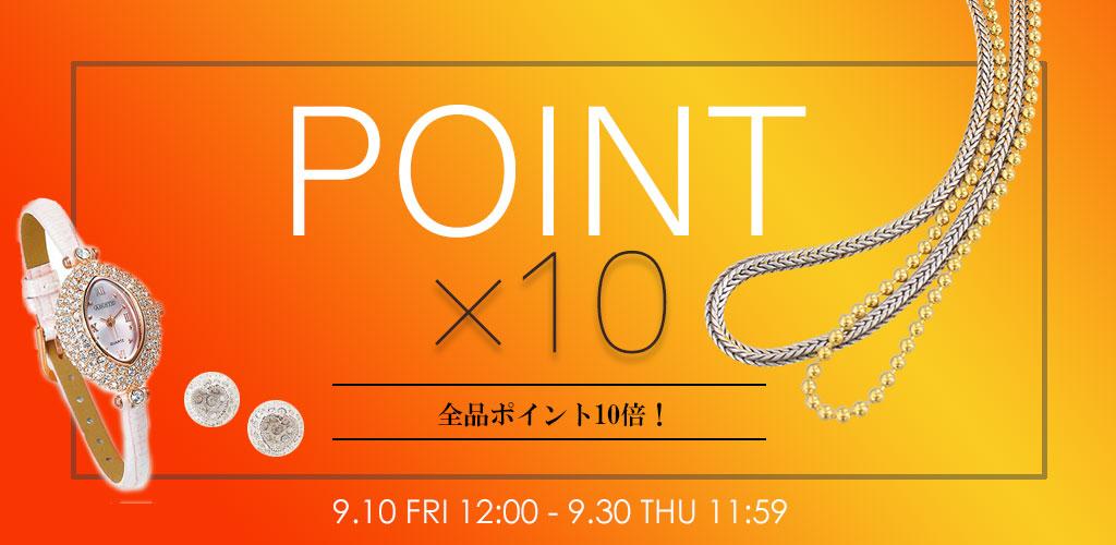 point10_PC.jpg